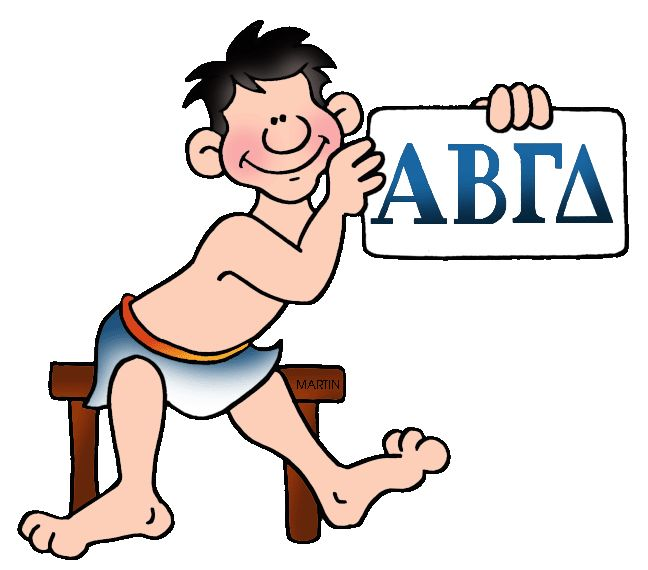 Free Presentations in PowerPoint format about the Greek Alphabet