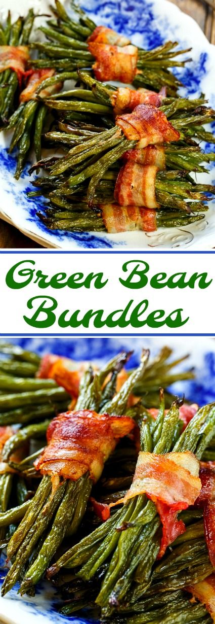 Green Bean Bundles wrapped in Bacon. #holidayrecipes #greenbeans