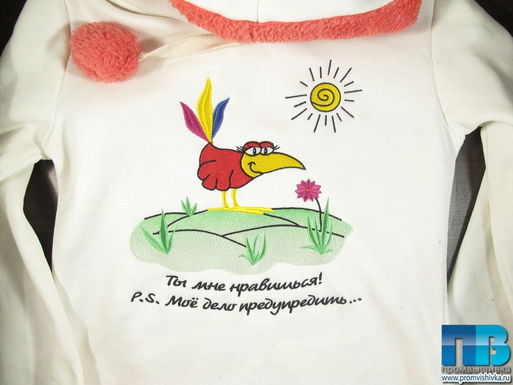 """Толстовка с надписью: """"Ты мне нравишься. PS Мое дело предупредить"""" #embroidery #fashion"""