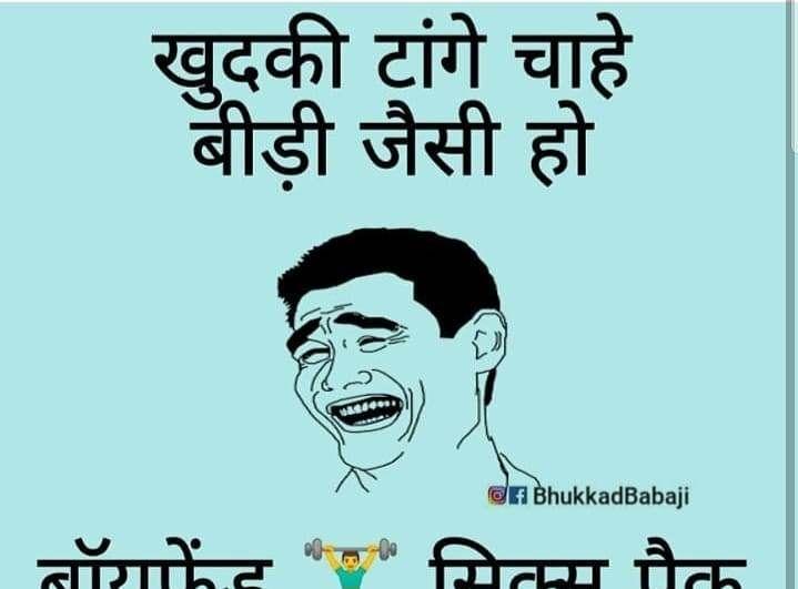 35 Best Collection Of Hindi Funny Jokes Majedar Hindi Jokes Funny Jokes In Hindi Jokes In Hindi Funny Jokes
