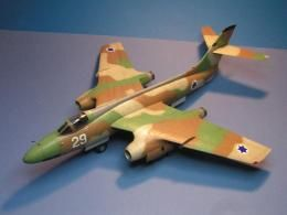 1/48 SO.4050 Vautour IIA