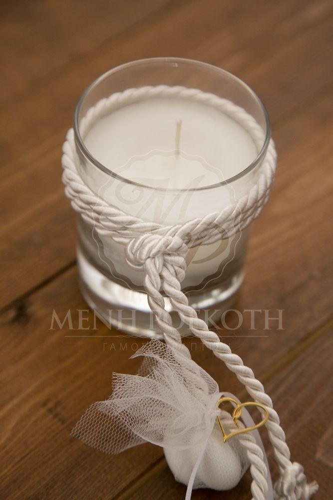 Μπομπονιέρα γάμου γυάλινο βαζάκι με κερί με κορδόνι και μεταλλικό διακοσμητικό καρδούλα