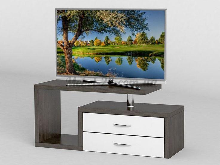 Тумба под телевизор ТВ-248, купить тв тумбу, интернет магазин Мебель-24, Киев, Львов, Бровары