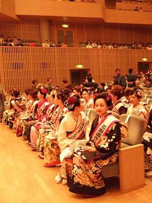 The Queen of Kimono Contest 2007 絢爛・伝統産業の日「きものクラシックコンサート&きものの女王大会」へ : 加藤わこ三度笠書簡 by @Veronique Sans Kato