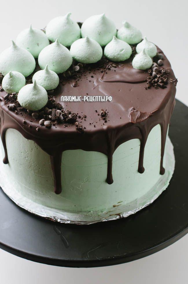"""Мятный шоколадный торт """"Мятное безе"""""""