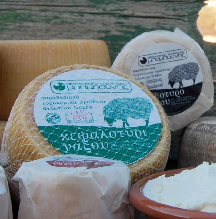 BABOUNIS FAMILY CHEESE NAXOS | Living Postcards - The new face of Greece