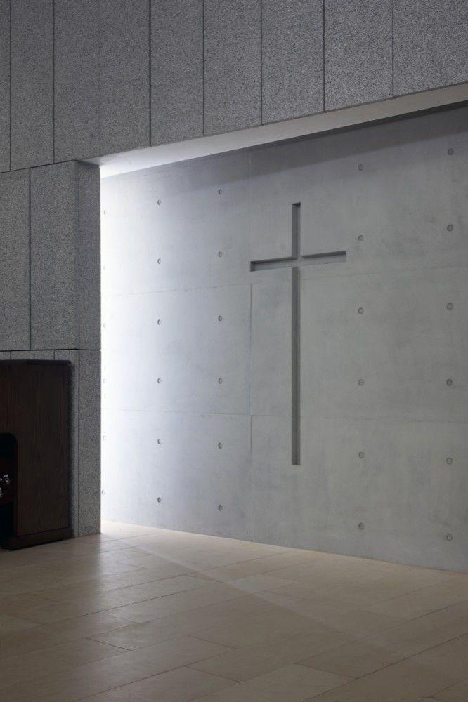 Onnuri Methodist Church / JUNGLIN Architecture