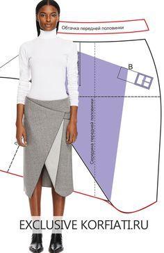 Если вы поклонница нестандартных вещей, эта стильная юбка-конверт оригинального кроя станет вашей любимой! Выкройка юбки нестандартного кроя