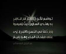 LAMPU ONTENG: Tawadhu' (rendah hati)