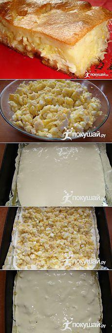 «Невесткин пирог» -начинка нежнейшая, тесто легчайшее!.