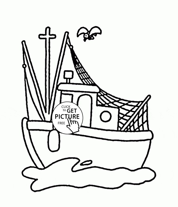 Small Fishing Boat coloring page for kids, transportation