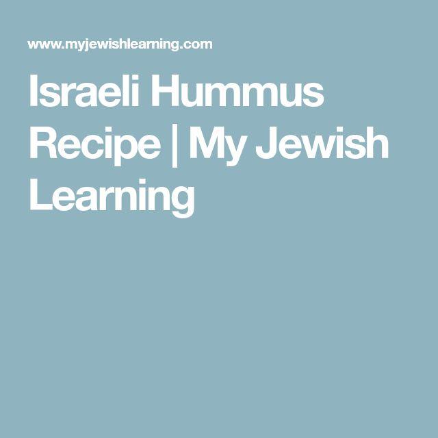 Israeli Hummus Recipe   My Jewish Learning