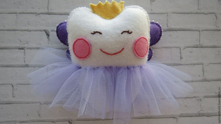 Купить Зубная фея - белый, зубная фея, подарок детям, выпавший зубик