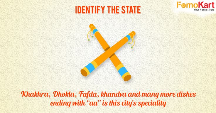 In our endeavour to get you the delicacies from across the country we continue adding speciality brands of various cities. Now it's time for you to guess this state based on its very famous and peculiar snack offerings & have some fun. ‪#‎Fomokart‬ ‪#‎guessthestate‬ ‪#‎Bangalore‬ ‪#‎homedelivery‬