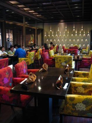 ctc 4342 image6jpg 315420 - Beaded Inset Restaurant Decoration