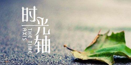 china-typegraphy-design-33