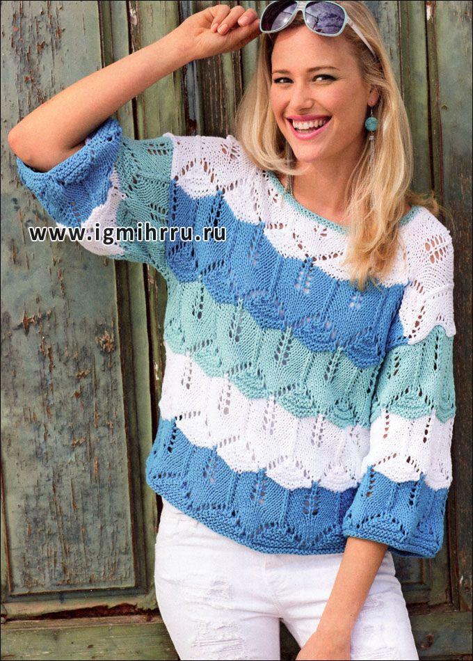 Ажурный пуловер из широких разноцветных полос.