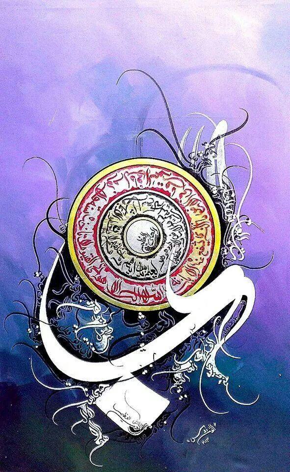 ::::    PINTEREST.COM christiancross    :::: Islamic calligraphy