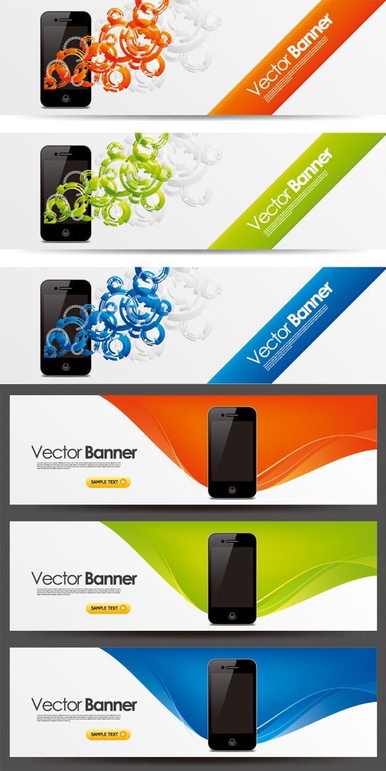Flow mobile banner vector graphic