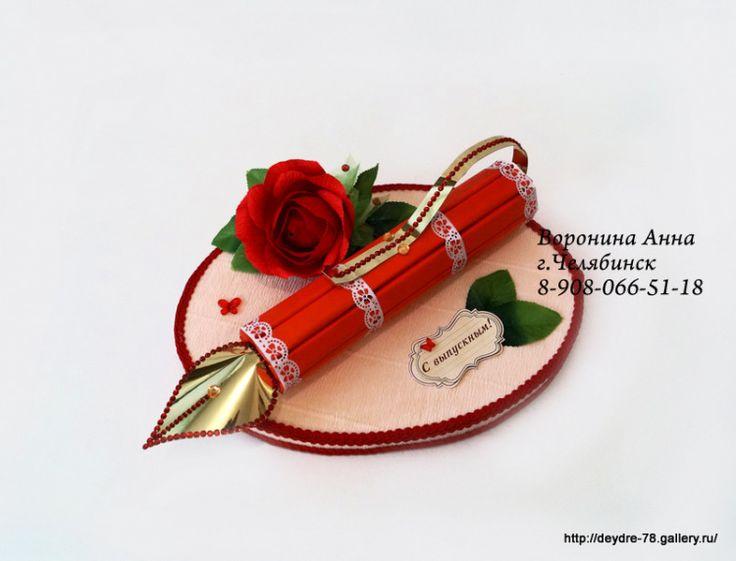 Gallery.ru / Фото #119 - Букеты из конфет для учителей в Челябинске - Deydre-78