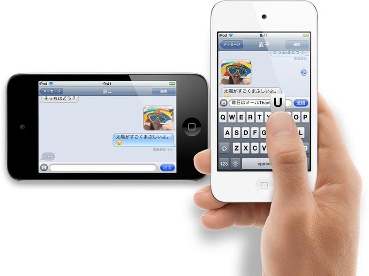 iPhoneはいらない。iPod touchがあればいい。