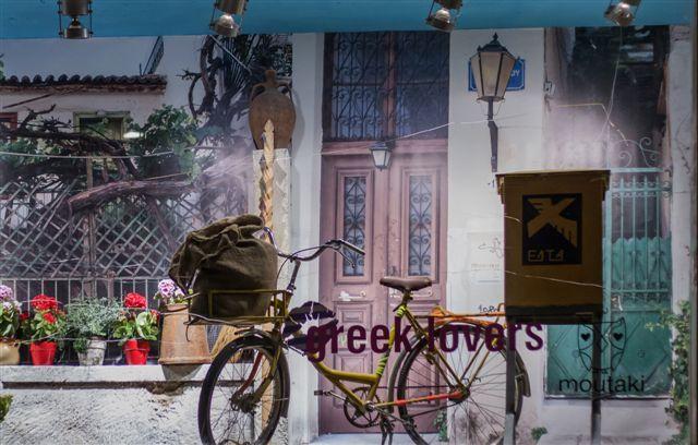 #Greek_Lovers @Hondos Center
