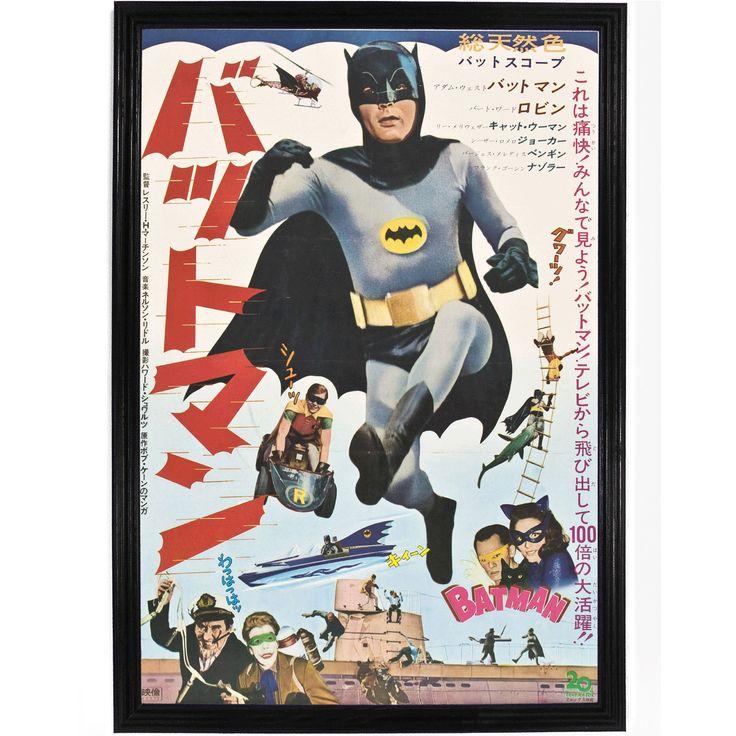 1966 Japanese Batman Movie Poster