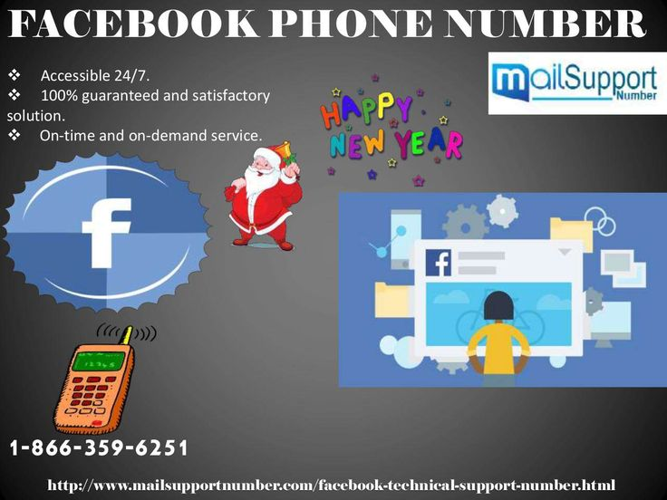 call at facebook phone number 1 866 359 6251is one of your facebook friends driving you up the wall by making prank calls at night or sending foul messages