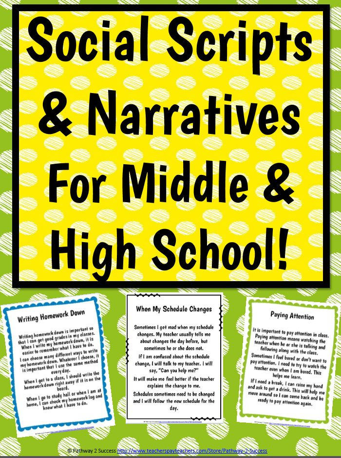 Social Scripts & Narratives for Middle and High School (20 Scripts)