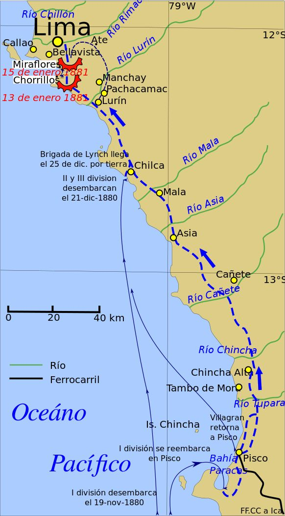 Lima campaign - Guerra del Pacífico - Wikipedia, la enciclopedia libre