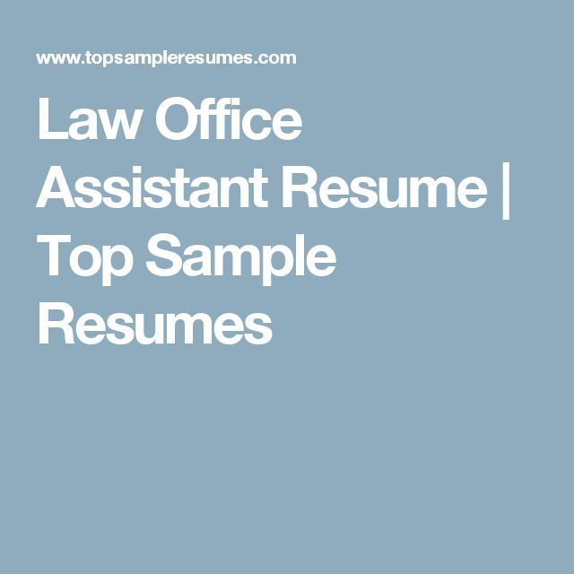 Law Office Assistant Resume   Top Sample Resumes