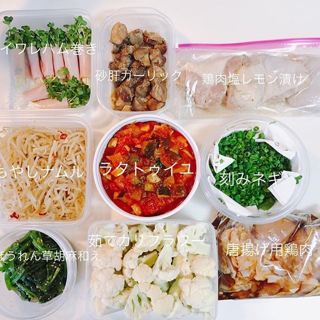 今日は常備菜作り。 少しでもラクをしたい私(笑) 幼稚園始まってまだ疲れはそこまでじゃないから今のうちに。そのうち野菜切るのも嫌になりそうだからね(笑) この後きゅうりの浅漬け・味卵・手羽先漬けたのも作った。 頑張った私(笑)  #常備菜#ストック#作り置き#つくりおき#野菜#肉#ごはん#朝ごはん#昼食#晩ごはん#役立つ#おかず#副菜#つまみ#簡単#cooking#food#foodpics#instafood#instagood#japanesefood#lunch