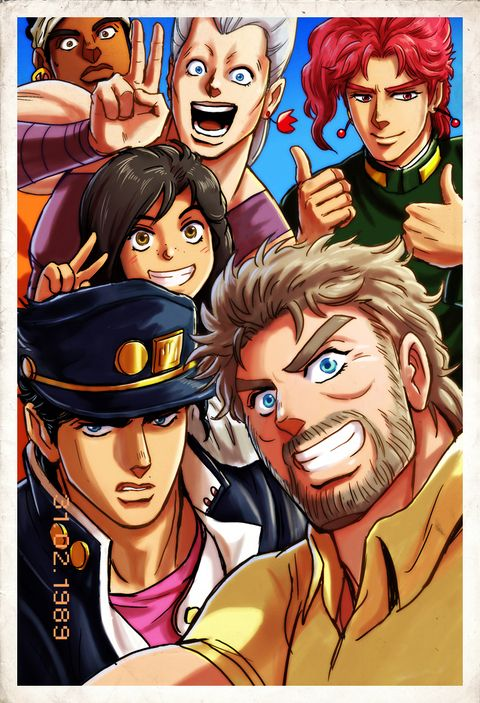 It's not much but it's us - Jotaro Kujo - Anne - Joseph Joestar - Noriyaki Kakyoin - Jean Pierre Polnareff - Mohammed Avdol - JJBA - SDC - Gud art