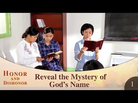 From Jehovah to Jesus, and from Jesus to Almighty God, why does God take different names in different ages? Whats the significance of Gods names? This film clip will show you the answer.   Storyline: Jiang Ming is a preacher of the Church of Almighty God. In her thirteen years of preaching the gospel, she suffered exclusion and revilement from the religious people and was even sent to prison because she testified about the return of the Lord. It was Almighty God's word that encouraged her…