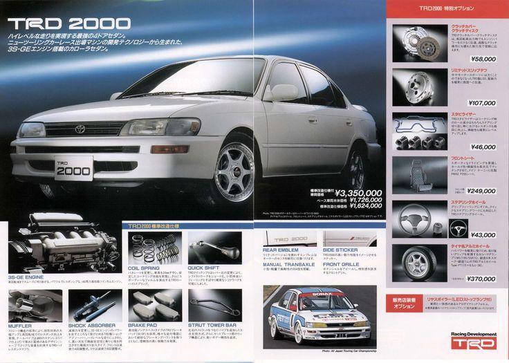 Toyota Corolla AE101 TRD