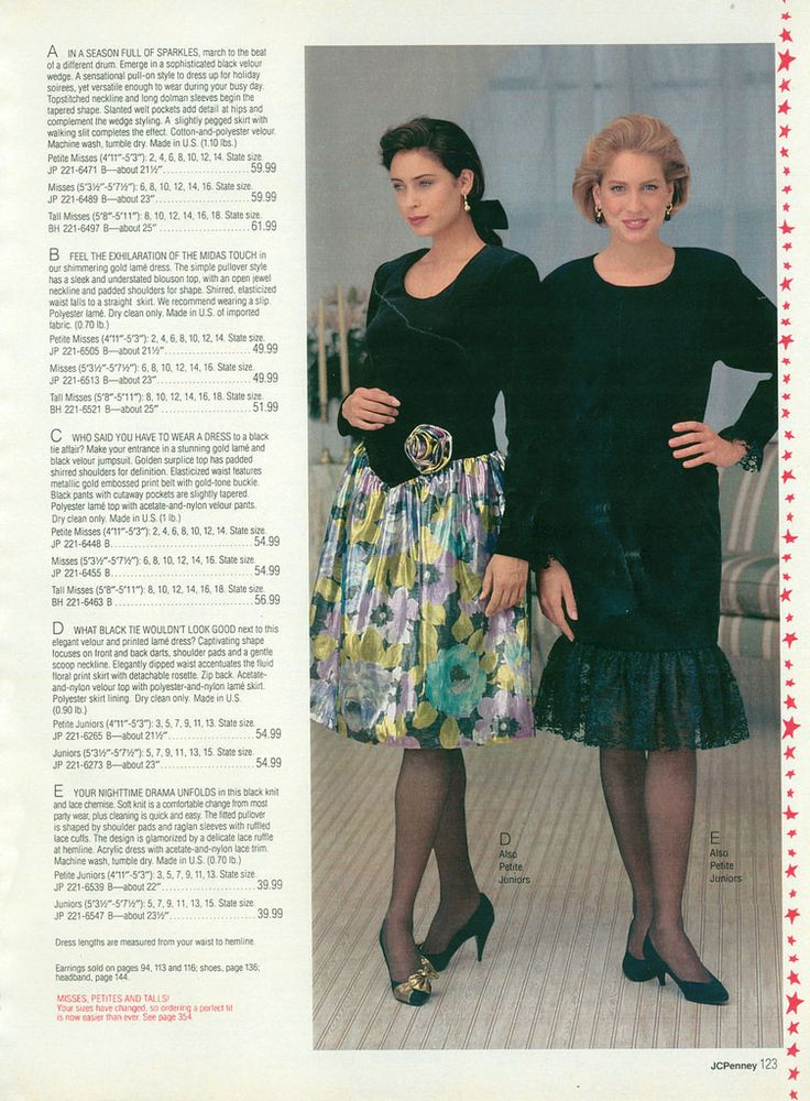 Jcpenney 1986 catalog related keywords suggestions for Jc penneys