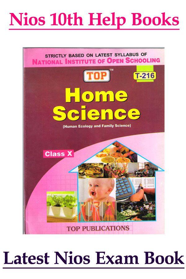 Nios Exam Help Books Nios Class 10th Home Science 216 Book Guide Book Family Science Books