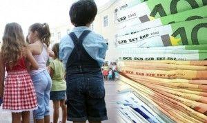 Επίδομα τέκνων 480€ ανά παιδί – Προθεσμία 31/1