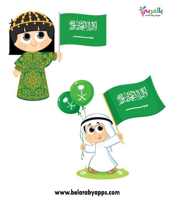 صور ورسومات وحدة وطني السعودية رسم عن اليوم الوطني بالعربي نتعلم In 2021 Comics Art Peanuts Comics