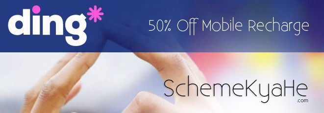 50% off on Mobile Recharge