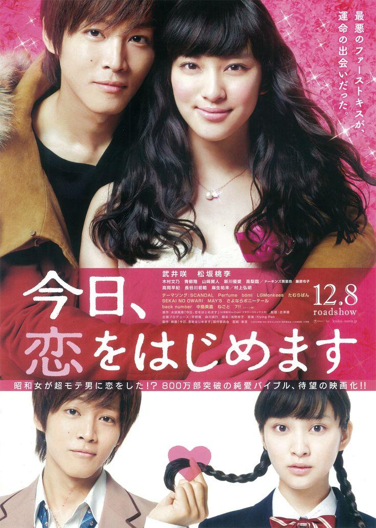 Love for Beginners / 今日、恋をはじめます [2012] Starring: Takei Emi & Matsuzaka Tori