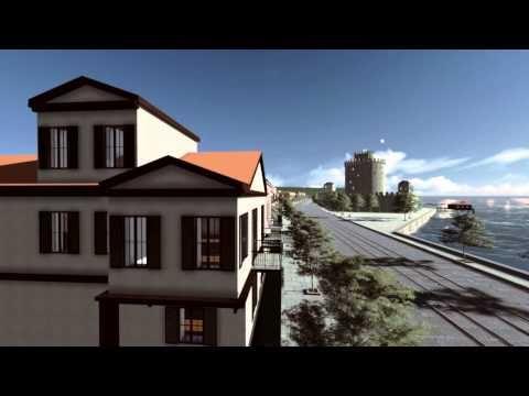 3D Αναπαράσταση Λευκού Πύργου, Θεσσαλονίκη, αρχές 20ου αιώνα. - YouTube