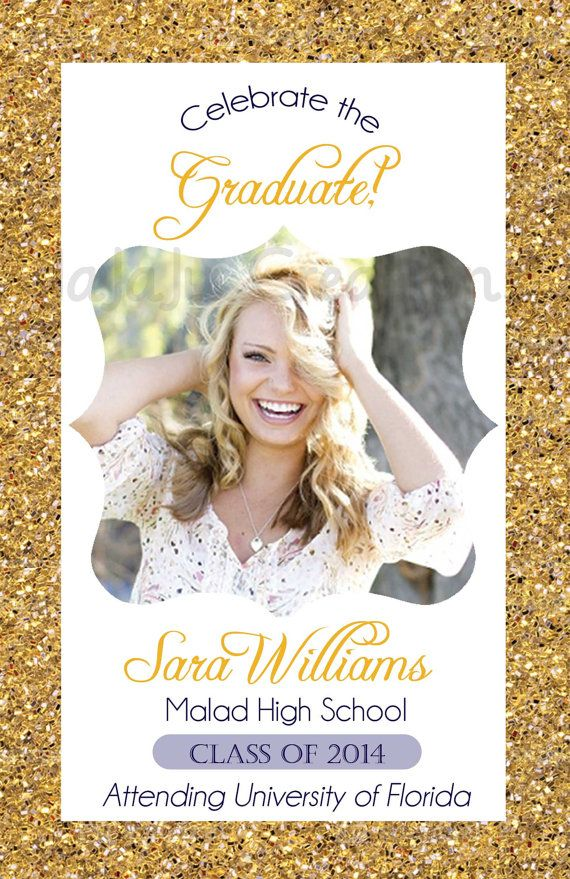 Barton College Graduation Invitations 116