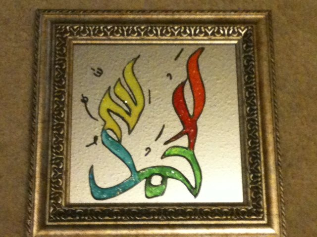 Surface mirror paint type glass design calligraphy of for Paint for glass surfaces