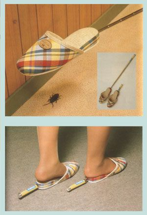 Crazy Japanese Inventions - Gallery