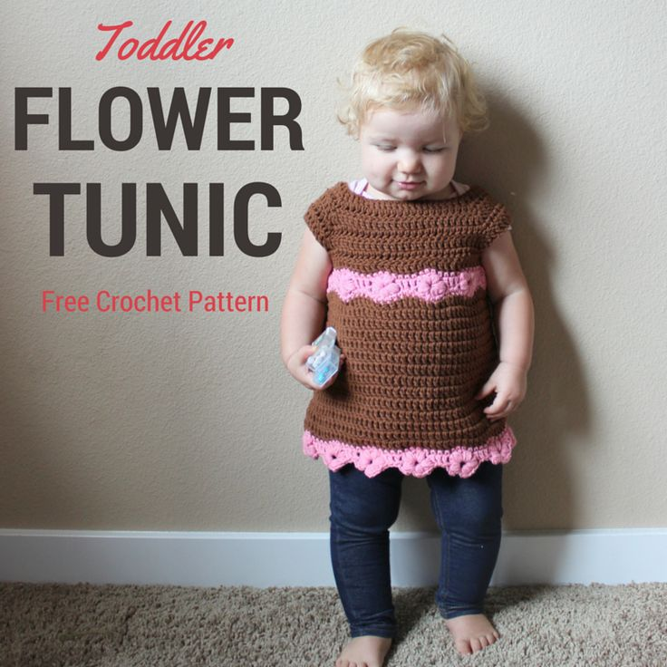 Toddler Flower Tunic ? Free Crochet Pattern Chaleur Life ...