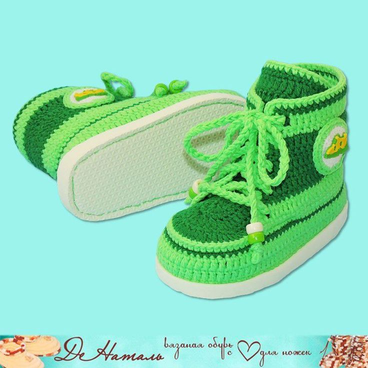 Купить Пинетки Кеды, летние пинетки на подошве, обувь для детей - пинетки, пинетки для девочки