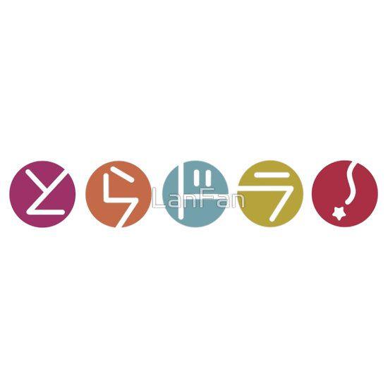 Toradora - Japan Logo