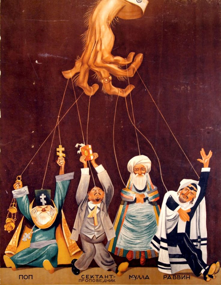 Godless Utopia: how the Soviet Union launched its war against religion — The C…