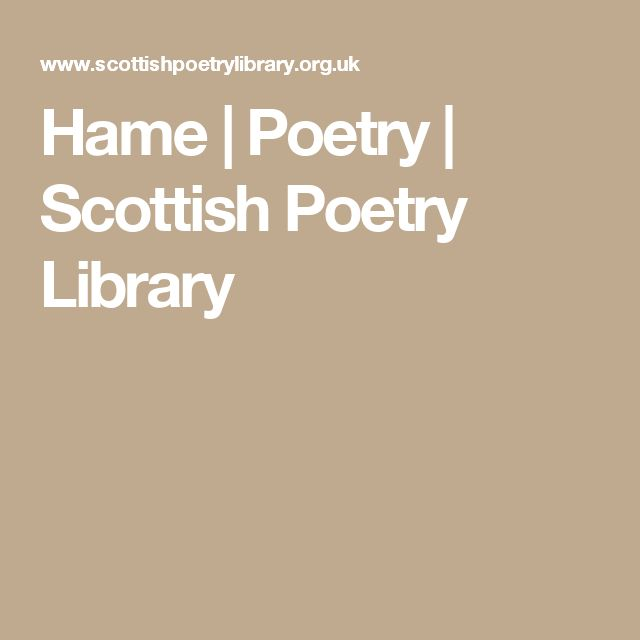 Hame | Poetry | Scottish Poetry Library